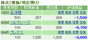 20120302.png